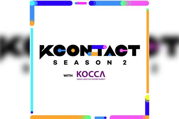 """KCONTACT""第2季首批歌手确定:MAMAMOO、河成云、朴志训、宣美等"