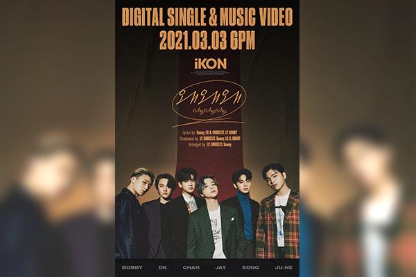 iKON回归预告海报公开 将以完整体发行新专辑