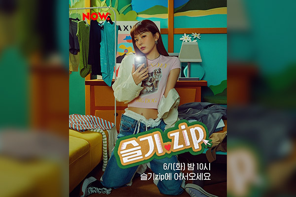 Red Velvet涩琪首次挑战主持 担任网综《涩琪.zip》MC