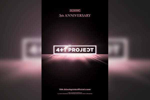 """BLACKPINK将启动出道5周年超大型企划""""4+1 PROJECT"""""""