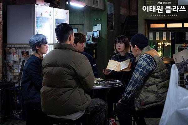 韓国ドラマのロケ地巡りオンラインツアー