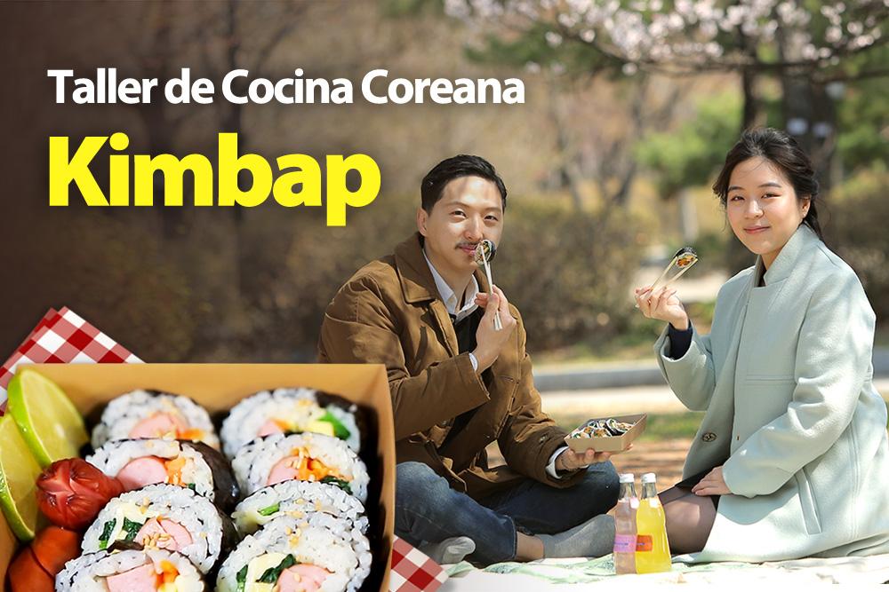 Kimbap: el perfecto menú primaveral