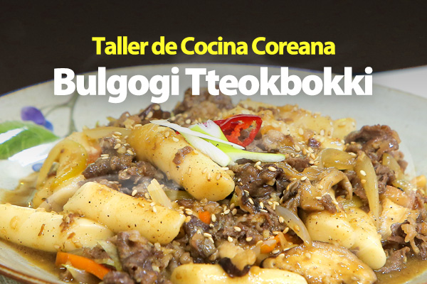 Gungjung tteokbokki: combinación de Bulgogi y Tteokbokki