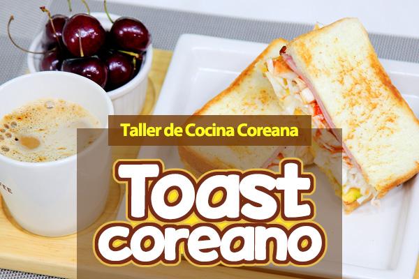 Toast Coreano: ¡Sándwich caliente con toque especial de Corea!