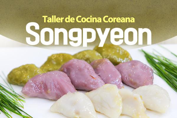 Songpyeon: dulce, pegajoso y muy adictivo