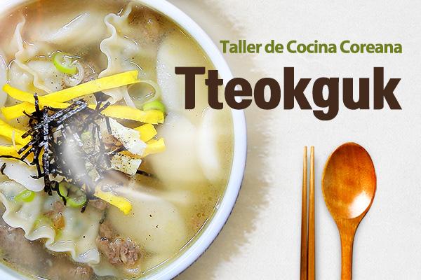 Tteokguk, receta ideal para estrenar el año