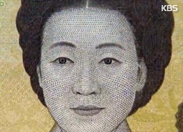Shin Saimdang, la mujer más respetada de Corea