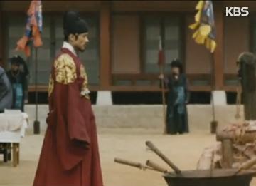 Coreanos Célebres