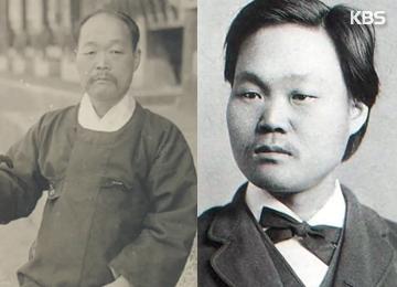 Yu Kil Chun, el primer estudiante coreano en EEUU