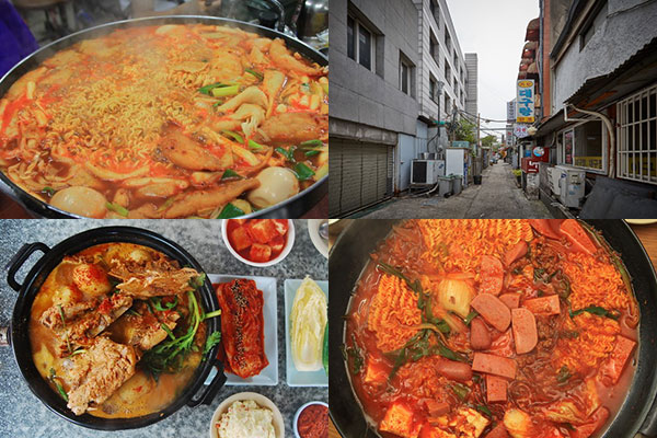 韓国鍋の街