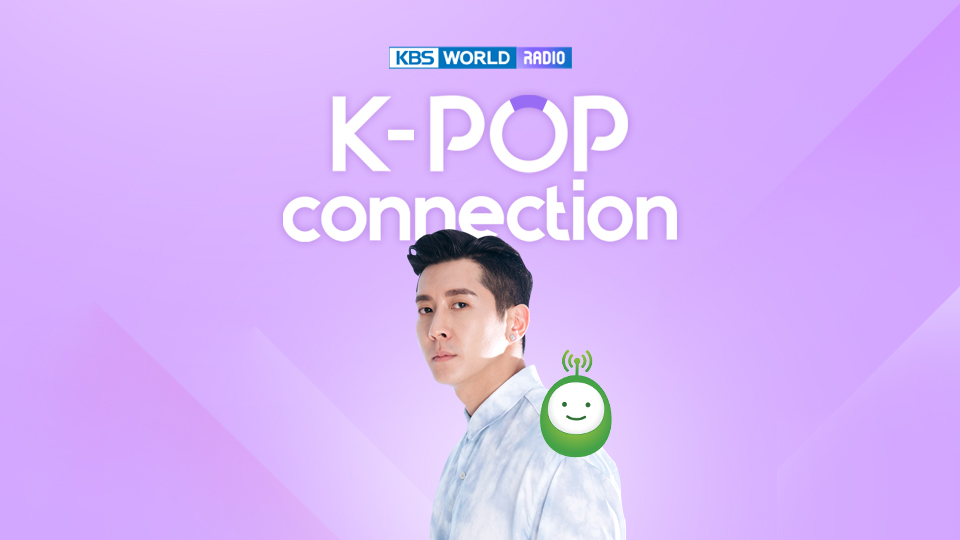 K-POP Connection