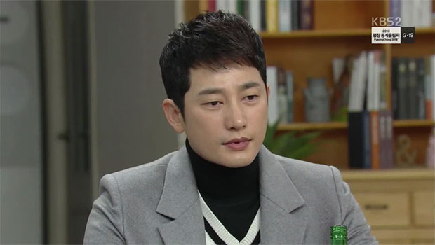 My Golden Life (9) 됐습니다