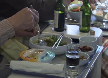 第416話 機内食「ビビンバ」の話