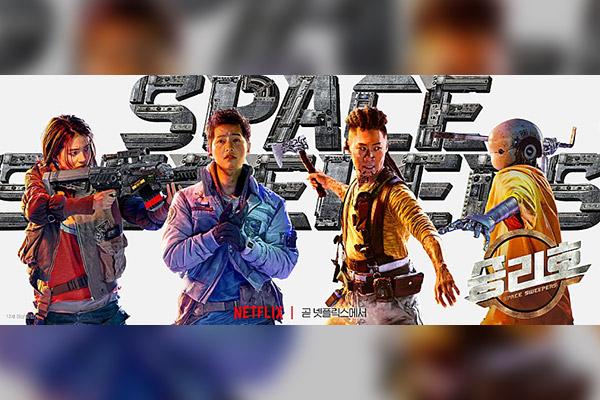 第583話 韓国映画『勝利号』、ネットフリックスを通じて公開