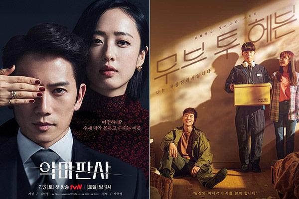 第615話 韓国ドラマにクラシック音楽が流れている?