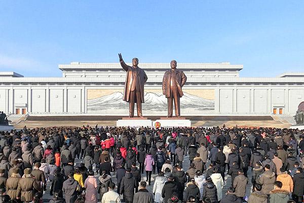 Bagaimana Korea Utara merayakan Tahun Baru