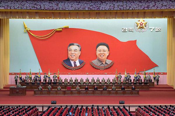 Die politischen Organisationen in Nordkorea