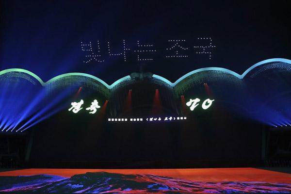 Teil 1: Die Informationstechnologie in Nordkorea