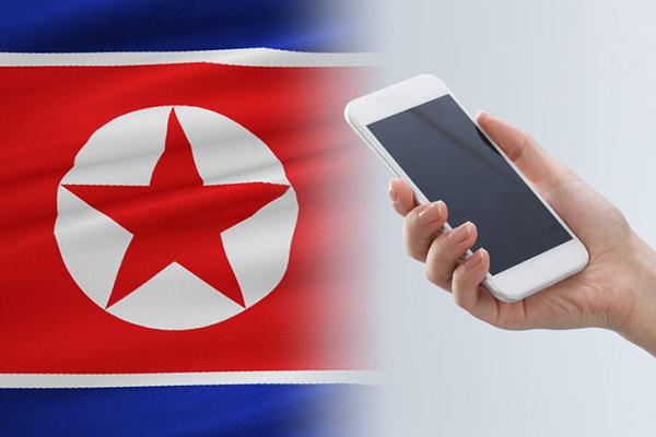 ICT in N. Korea ②