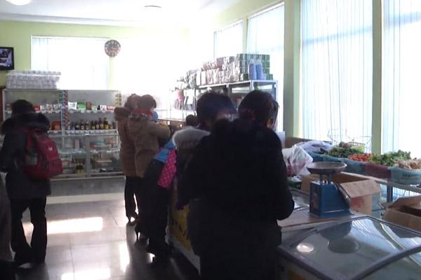 Pasar di Korea Utara
