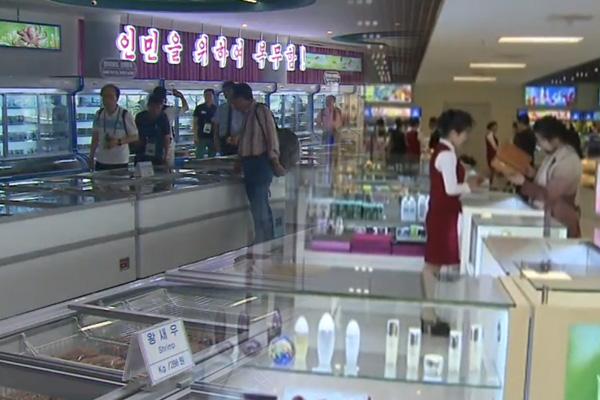 Pasar di Korea Utara ②
