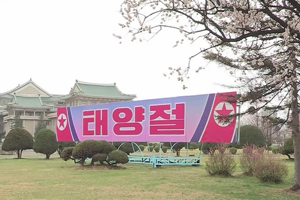 'The Day of the Sun' in North Korea
