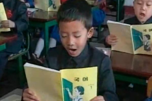 北韩的语言