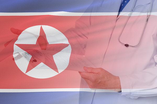 北韩的医疗体系