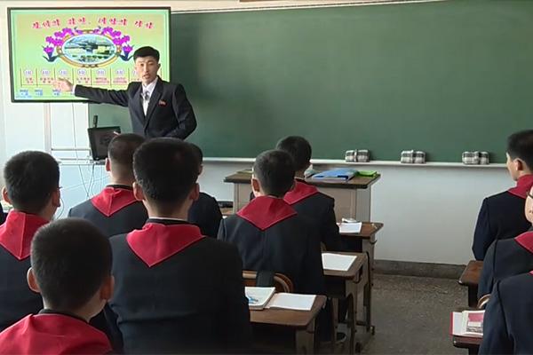 北韩的教师