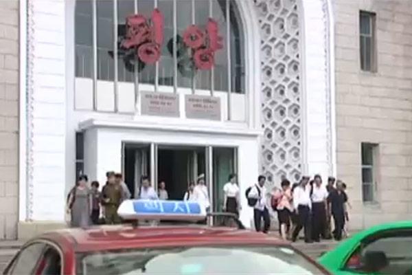 Le cinéma en Corée du Nord