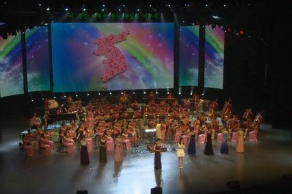 Musique et propagande en Corée du Nord
