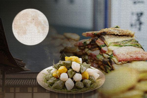 북한의 추석 음식