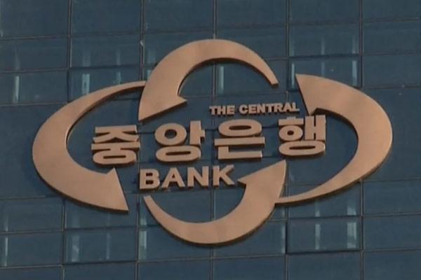 北韩的银行