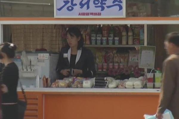 北韩的街头小吃