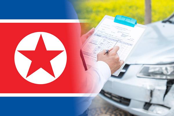 Asuransi Korea Utara