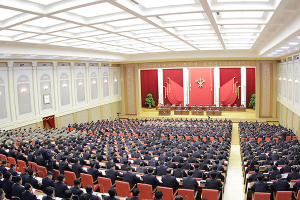 Трудовая партия Кореи