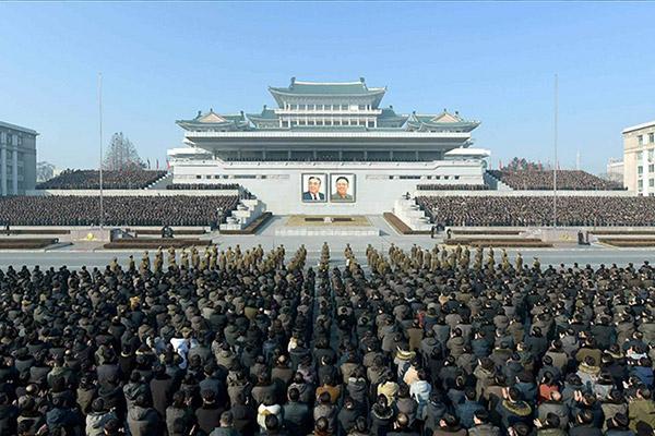 Organisasi di Korea Utara