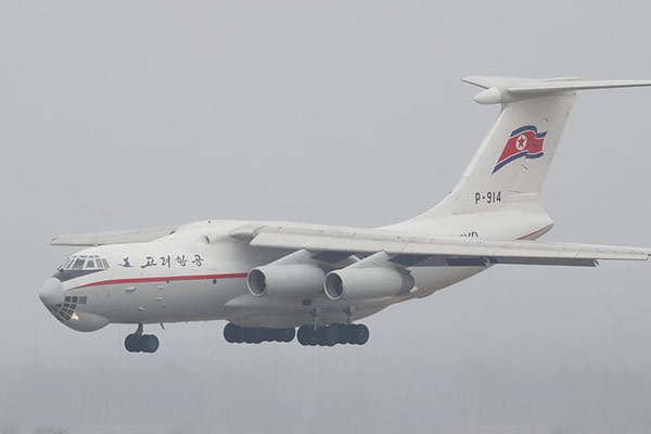 Air Koryo, la compagnie aérienne de Corée du Nord