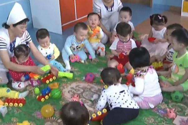 Die Bevölkerung Nordkoreas