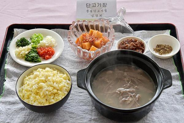 北韩的滋补食品