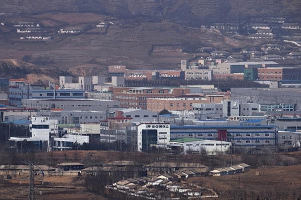 جبل بيكدو في كوريا الشمالية