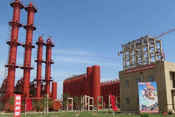 Industri Kimia C1 di Korea Utara