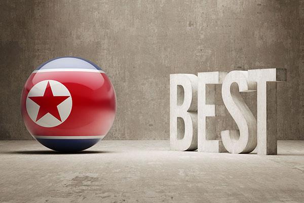 北韩的产品质量认证标志