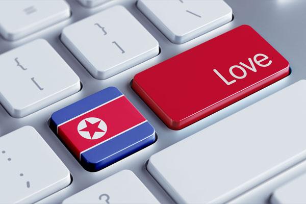 La culture des relations amoureuses en Corée du Nord