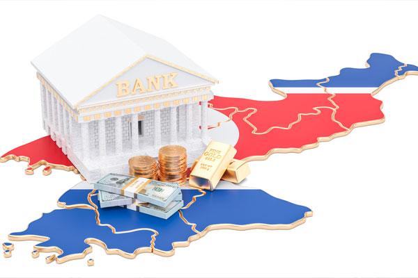 La Corée du Nord que vous ne connaissez pas  Les banques en Corée du Nord