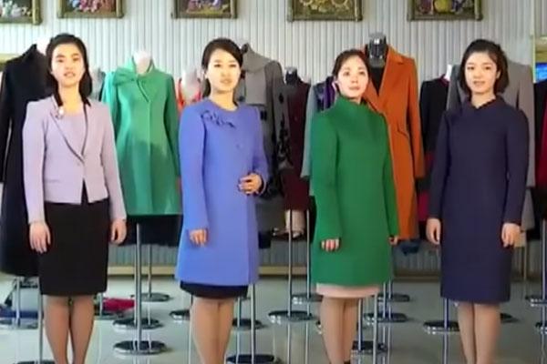 북한의 패션 1 - 패션트렌드