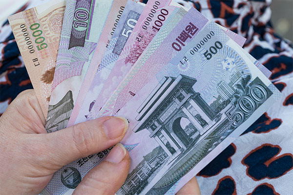 رموز الأوراق النقدية في كوريا الشمالية