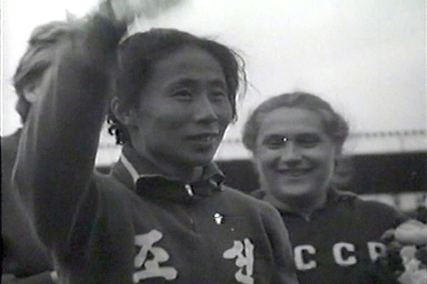 北韩的体育明星