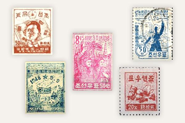 Stamps in N. Korea
