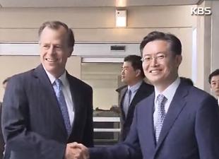Trưởng bàn đàm phán hạt nhân sáu bên của Hàn Quốc và Mỹ hội đàm